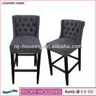 wooden bar chair/bar stool, modern design leather bar chair RQ-J7