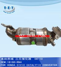 18160-RN4 catalytic converter for civic 06-10