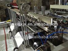 2012 new style water bag making machine