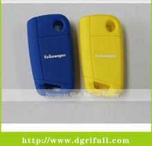 no logo silicone smart key cover