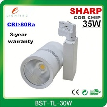 High quality 35w led track lights with ce&rohs certificate