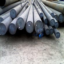 steel round bar / Alloy Steel Round Bar / MS round bar