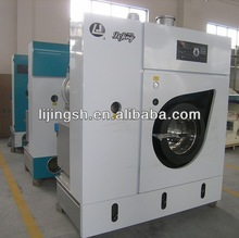 LJ Automatic clothes dry cleaning machine/Hot sale Dry clean machine-laundry shop
