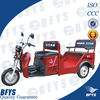 110cc petrol three wheel motorcycle for passenger with comforable seat