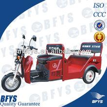 the three wheel pedicab rickshaw for sale