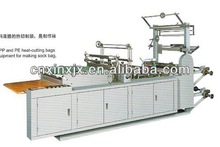 good quality computer control side sealing and cutting bag making machine