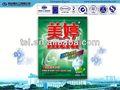 Ofrecer desinfectanteparamanos oem/odm de detergente de lavandería fórmula química del polvo de lavado d2