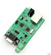 RS485 network wifi module