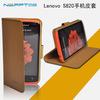 Neppt HIGH QUALITY FLIP LEATHER CASE FOR LENOVO S820 CASE COVER