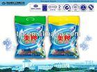 offer hand wash OEM/ODM laundry detergent bright washing powder D2
