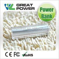 2014 hot factory direct selling power bank 2600 for smartphones