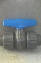 PVC Metering Ball Valve