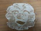 Japanese Arbro EG Smooth face mask containing essence papaya price