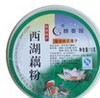 JL-BQ-G4 Bowl put film vacuum filling with inert gas automatic filling and sealing machine