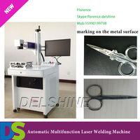 desktop laser engraving machines, small portable laser engraver, pet tag engraving machine