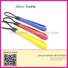 FREE SAMPLE Brass Shoe Horn HA01301