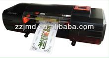 2014 the newest printer brand machine digital hot stamping machine for wedding invitationo and logo