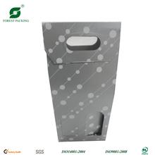 2 PACK CARDBOARD WINE CARRIER FP72831