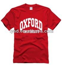 summer T-shirt fashion male preppy style school uniform short-sleeve oxford university man t shirt top tee casual t-shirt