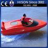 stylish fancy Fashion color coated mini jet motor boat