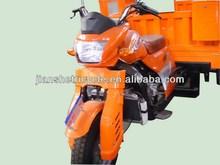 China 250cc motorized big wheel tricycle,3 wheel motor tricycle