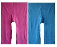 Fisherman pant ,factory wholesale price