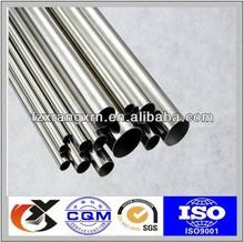 aluminum tube 6061 6063 t6