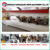 N8-4500 edge banding machine edge glue machine woodworking machine