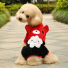 Fashionable Pet clothes for dogs Four legs flannel pet warm coat winter autumn HT006
