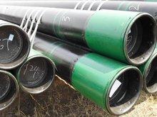 casing pipe api5ct 55 K55 N80 L80 P110