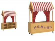 Hot Sale! Wooden Kids Educational Role Play Toys Pretend Theatre