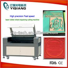 fast speed laser rubber sheet cutting machine