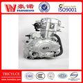 Cg200-water-cool motor para triciclo