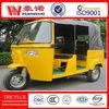 150cc bajaj motorized passenger tricycle