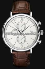 Rococo X1004 waterproof watch for nurses new digital jelly watch