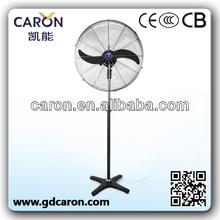 """heavy duty 26""""strong AC 110V industrial fan"""