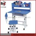 تعديل ارتفاع منضدة وكرسي الأطفال