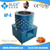CE ISO 9001 SGS approved duck cage for sale AP-4