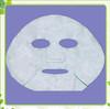 Disposable medical grade nonwoven fabric for facial mask