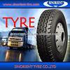 truck tire inner tube