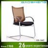 GAOSHENG metal chair frames GS-G1662