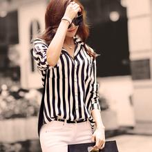 2013 Office wear Ladies' Stripe Print Long Sleeve Chiffon Shirts Fashion Women's Turn-down Collar Blouses 18248