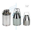 Stainless steel miking machine Sanitary milk bucket