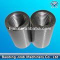 Di alta qualità a basso prezzo materiale da costruzione accoppiatori barra filettata, barra di rinforzo in acciaio splicing accoppiatore(12- 50mm)