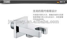 Two function in wall Brass Shower Head Bracket/ Shower Holder