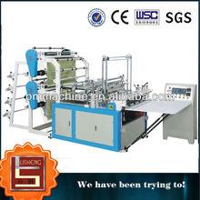 Computer Heat-sealing &Cold-cutting Bag-making Machine