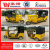 2014 high quality rickshaw three wheel tricycle