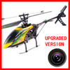WL V912-2 Upgraded version big 4ch single blade rc helicopter wl v912 rc helicopter wltoys v912