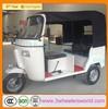 2014Chongqing LIfan&zongshen piaggio engine Motorized bajaj tricycle/bajaj cng auto rickshaw price/bajaj motorcycles spare parts