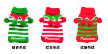 Chinese dog clothing